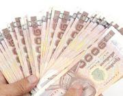 พูลทรัพย์เงินด่วน อนุมัติง่าย วงเงินสูง โทร 0963067785