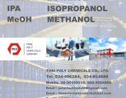 ไอโซโพรพานอล ไอโซโพรพิลแอลกอฮอล์ ไอพีเอ Isopropanol Isopropyl alcohol IPA