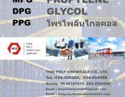 โพรพิลีนไกลคอล โพรไพลีนไกลคอล Propylene Glycol MPG MPG USP Glycol USP