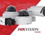 ศูนย์กระจายสินค้ากล้องวงจรปิด HIKVISION Thailand