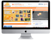 ART AD. DESIGN บริการออกแบบทุกชนิด รับออกแบบเว็บไซต์ รับออกแบบโฆษณา