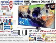 65นิ้ว 4K Samsung UA65MU6100K UHD Smart Digital TV สินค้าใหม่จัดส่งฟรี