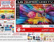 55นิ้ว LG NANO 4K รุ่น 55SJ850T HDR WebOS 3.5 Digital TV ของใหม่ส่งฟรี