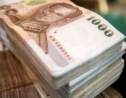 บริการเงินทุนสำหรับเจ้าของกิจการต่างๆเพื่อใช้หมุนเวียนในธุรกิจ