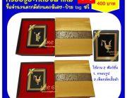 ของขวัญ ของที่ระลึก ลายไทย กรอบรูปสวยๆพร้อมกล่องผ้าไหม