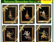 กรอบรูปสวยๆ ของขวัญ ของที่ระลึกไทยๆ หัวโขน ช้าง งานสวย ราคาถูก