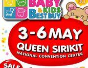 ห้ามพลาด  งาน Thailand Baby & Kids Best Buy ครั้งที่ 30 วันที่ 3-6 พ.ค. 61 ที่