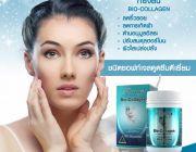Ausway Bio Collagen ออสเวย์ไบโอคอลลาเจน คอลลาเจนแบบซอฟเจล จากออสเตรเลีย