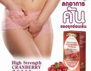 Ausway Cranberry 50000 mg. แครนเบอร์รี่สกัดเข้มข้นวิตามินสำหรับผู้หญิงโดยเฉพาะ