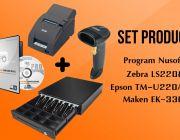 ชุด POS โปรแกรม NS EasyStore Professional+TM-U220AP Port+EK330RJ11+LS2208U