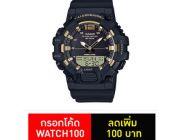 Casio นาฬิกาข้อมือผู้ชาย รุ่น HDC700-9AVDF