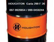 จำหน่ายน้ำมันตัดกลึงชนิดน้ำมันล้วน Houghton Garia 299 F 26