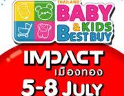 งาน BBB…Baby & Kids Best Buy ครั้งที่ 31 วันที่ 5-8 ก.ค. 61 ที่อิมแพ็ค เมืองทองธ