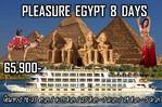 ETT PLEEGYPT8D_MS ทัวร์ อียิปต์ PLEASURE EGYPT 8 วัน 5 คืน บิน MS