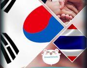บริการรับจัดหา ล่ามเกาหลี by KoreanOnline4U ทั้ง ภาษาเกาหลี-ไทย & เกาหลี-อังกฤษ