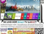 49นิ้ว LG 4K Smart TV 49UJ632T UHD HDR WebOS Digital TV สินค้าใหม่แกะกล่อง