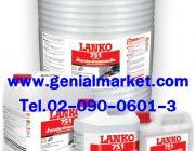 LANKOLATEK 751 น้ำยาประสานคอนกรีต 02-0900601-3