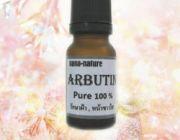 Pro Arbutin powder pure100 รักษาฝ้ากระเห็นผลทันใจขาวไวปลอดภัยจริงสกัดจากธรรมชาติ