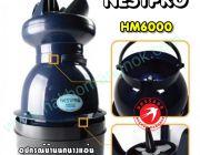เครื่องทำความชื้น Nest Pro HM6000