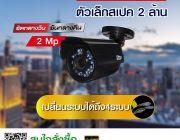 Peoplefu_กล้องวงจรปิด_Fu 927-V2