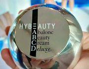 Abalone beauty cream deluxe ลดริ้วรอย ผิวดูเด็กอ่อนเยาว์เหนือกาลเวลา