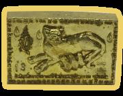 หลวงปู่ถ้า พญาหนูดูดนมแมว อิทธิฤทธิ์ อนาลโย เนื้อกะไหล่ทอง