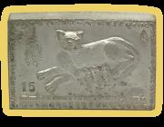 หลวงปู่ถ้า พญาหนูดูดนมแมว อิทธิฤทธิ์ อนาลโย เนื้อเงิน