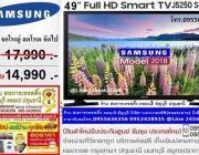 49นิ้ว Samsung Smart TV UA49J5250DK Full HD WiFi Digital TV สินค้าใหม่แกะกล่อง
