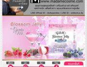 GDM Blossom Jelly เจลลี่ลดน้ำหนัก by ใหม่ ดาวิกา