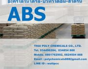 ABS GA800 เอบีเอส ABS เม็ดเอบีเอส Acrylonitrile butadiene styrene อะคริโลไน