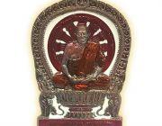 เหรียญนั่งพาน หลวงปู่ปาน เนื้อทองแดงผิวไฟ ลงยาขาว แดง