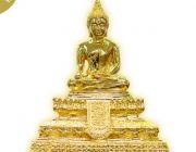 พระบูชา หลวงพ่อวัดไร่ขิง เนื้อทองเหลือง หน้าตัก ๓ นิ้ว