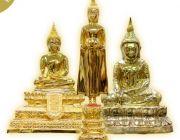 พระบูชา ชุดมงคลหลวงพ่อ 3 พี่น้อง เนื้อทองเหลือง